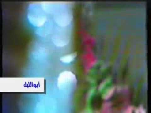 Othman Hussain حبيبي ليه   عثمان حسين