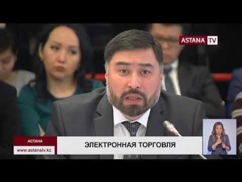В Казахстане запустили единую цифровую платформу для бизнесменов