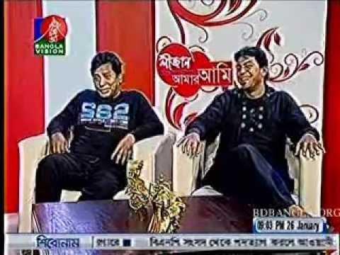 AMar Ami Mosharraf Karin And chanchal chowdhury