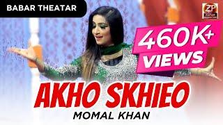 Momal khan - Akho Skhieo - Babar Theatar - Zafar Production Official