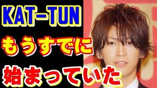 亀梨和也、ドラマ「FINAL CUT」の制作発表会で、主題歌「Ask Yourself」...
