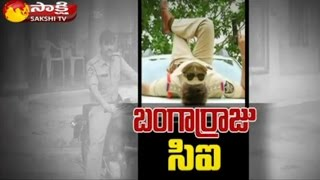 Eluru CI Sexual Harassment on Lady || Sakshi Special Discussion - Watch Exclusive