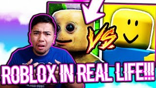 LA DIFFÉRENCE ENTRE ROBLOX - REAL LIFE!!! | REACT Roblox