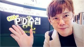 한국에는 없는 아니 있을수 없는 일본 문화!!  한국이…