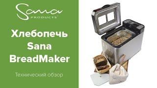 Хлебопечь SANA для бездрожжевого хлеба: технический обзор