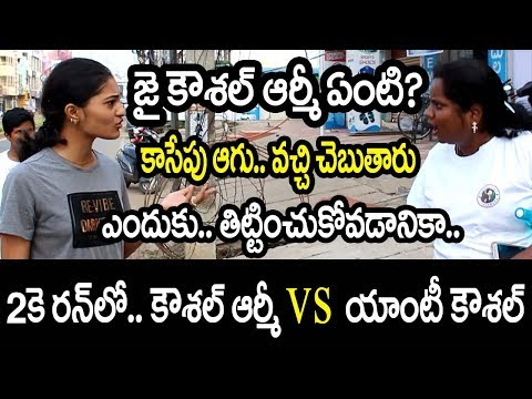 Kaushal fan vs anti kaushal army fan|anti kaushal fan fires on Vijayawada 2k run|KAUSHAL ARMY 2K RUN