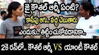 Kaushal fan vs anti kaushal army fan anti kaushal fan fires on Vijayawada 2k run KAUSHAL ARMY 2K RUN
