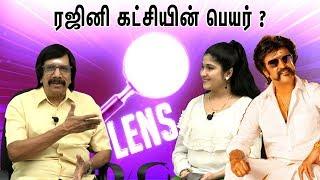 நயன்தாரா திருமணம்? LENS   Cinema Question & Answer   Chithra Lakshmanan
