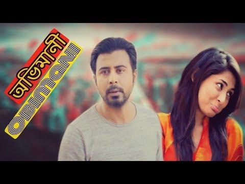 ovimani-(অভিমানী)-ft-hn-hridoy,ms-mojammel-&-ariyan-jami.-logout-official-bangla-new-song-2019.
