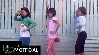[Official MV Cover] ห้าม (Stop It) - Baby Shuu (วุ้นเส้น,แพนด้า,แครอท,บลูฮาวาย)