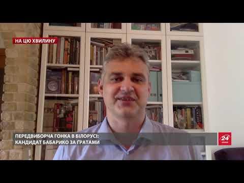 Сигнал для Лукашенка, що система руйнується, – кандидат у президенти Білорусі про свій арешт