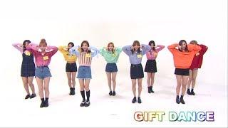 [GIFT DANCE ] TWICE