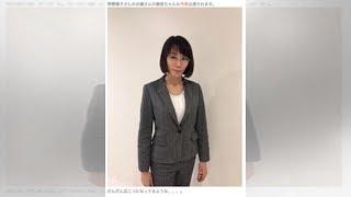 「だんだん瓜二つに」 羽田美智子、野際陽子の娘・真瀬樹里のスーツ姿に...