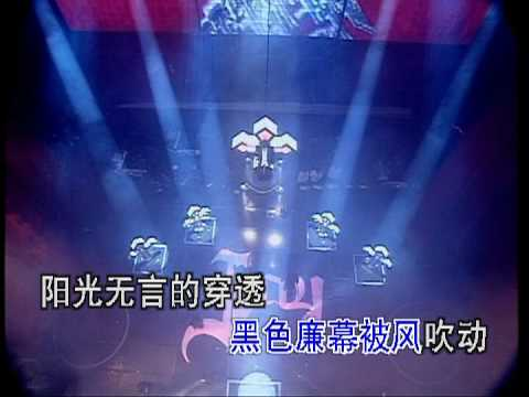 Jay Chou 2004 Incomparable In The Name Of Farther 1/29