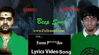 Beep Song | Enna Puxxaiku | Simbu | Anirudh | Offical Lyrics Video Song | Tamil