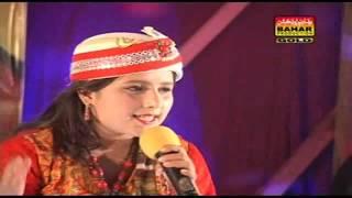 Khushboo Lagari Sofiyana Song