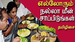 bjp tamilisai @ namao fish exhibition | latest tamil news | tamil news today | redpix