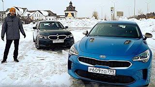 Взял KIA STINGER за 3 млн, но вспомнил про BMW 320i за те же ДЕНЬГИ! Немцы больше НЕ топ?