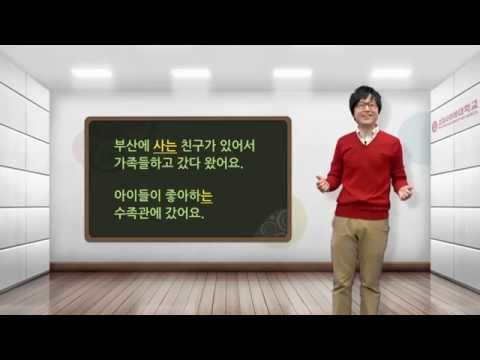 [Quick Korean 1] 13-1 Did you enjoy your vacation?