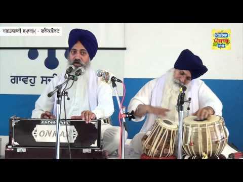 Weekly_Samgamm Frankfurt 090815 (Media Punjab TV)