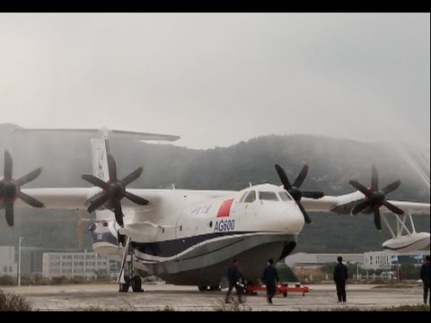 World's Largest Amphibious Aircraft AG600 Set for Maiden Flight in China in Mid May