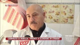 """TG VENEZIA (07/01/2017) - CAMPALTO SI RIBELLA: """"PRONTI A SCENDERE IN STRADA"""""""