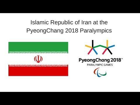Islamic Republic of Iran at the PyeongChang 2018 Winter Paralympic Games