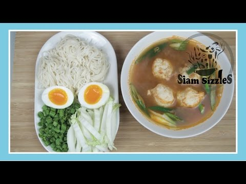 Noodles With Thai Fish Curry Sauce (Kanom Jeen Nam Ya Pa)