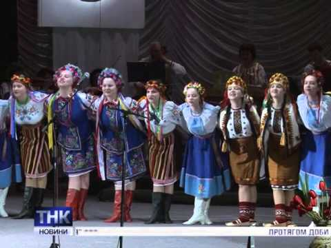 Веб-камеры Украины каталог веб камер web-камеры городов