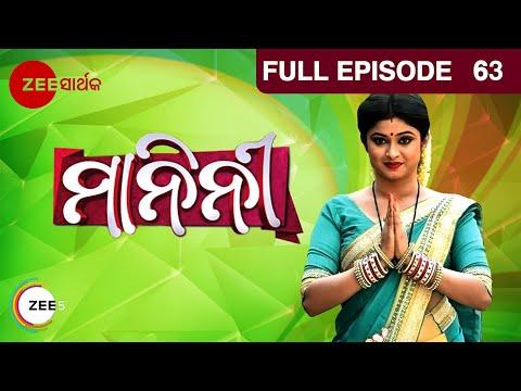 MANINI EP 63   Manini   Mega Serial   Odia   Sarthak TV
