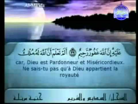 Sourate 05 :: Al-Maidah (La table servie) :: Sheikh Sudais et Shuraim