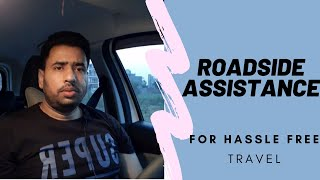 What is Roadside Assistance (Benefits and features) RSA in hindi