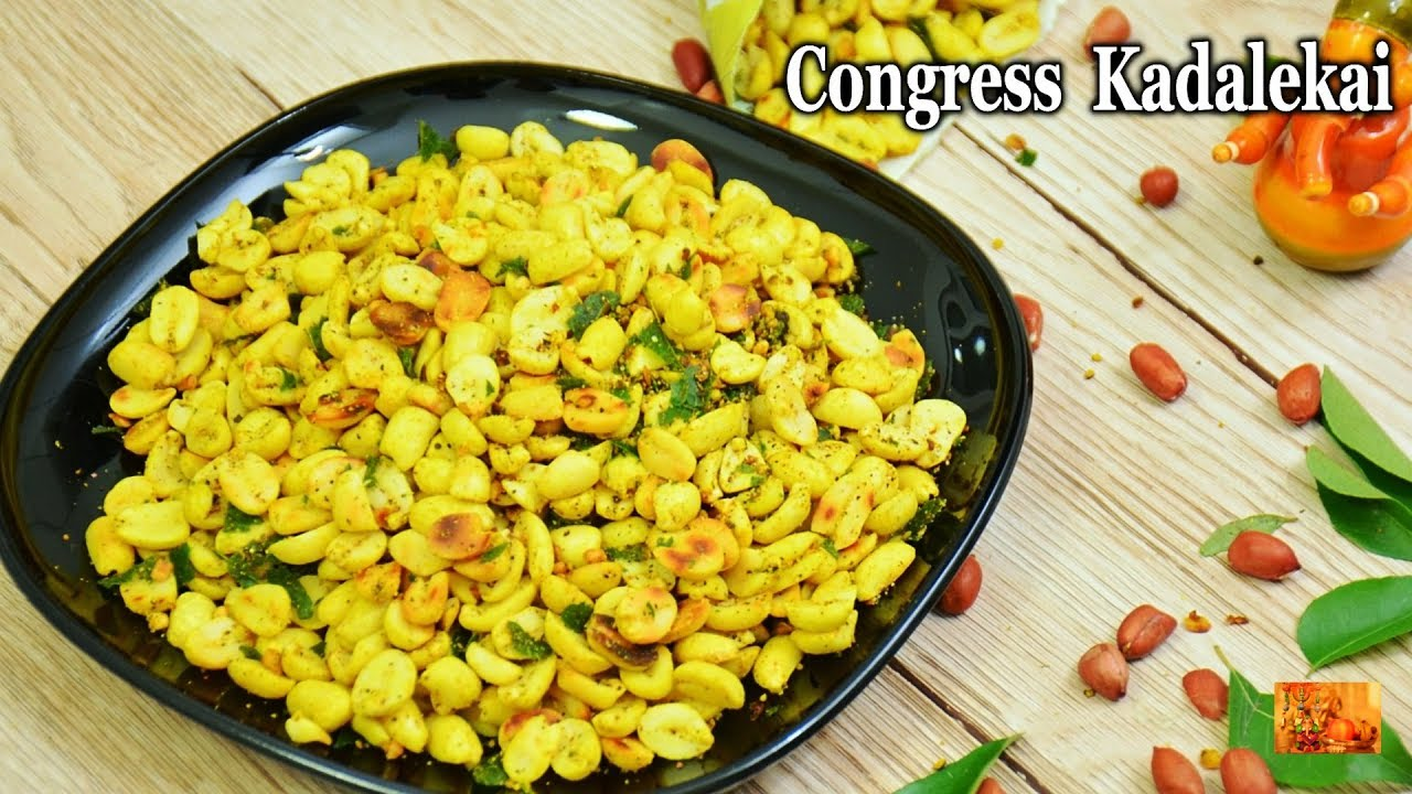 Raja special recipe congress kadlekai recipe masala peanut chaat