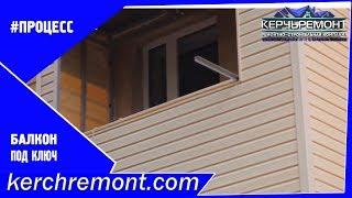 видео Остекление балконов в хрущевке: основные моменты