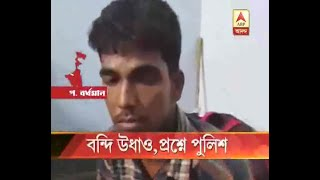 Prisoners flee from the Jail hospital at Asansol