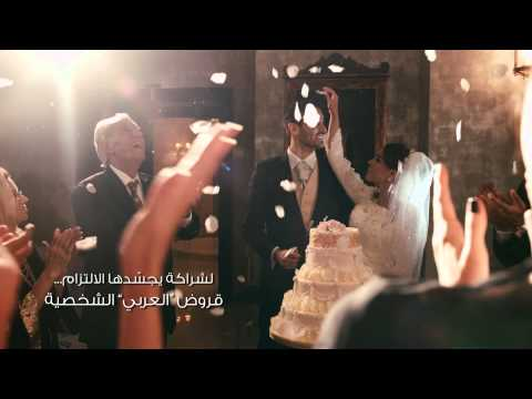 Arab Bank's TV Commercial