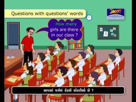 English Grammar Std-06 GSEB Gujarati Medium