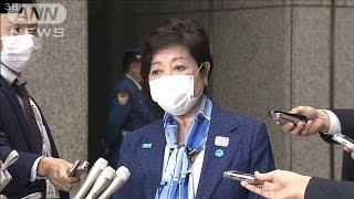 東京都で5人死亡 感染者118人 81人感染経路不明(20/04/04)