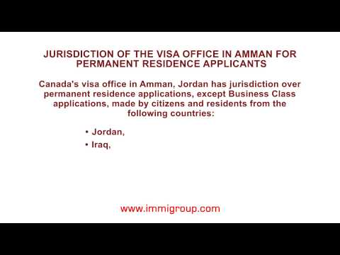 Jurisdiction of the visa office in Amman for permanent residence applicants