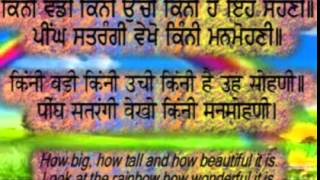 """Peengh Satrangee""(rainbow) a Song for Children Hindi/Punjabi Subtitles and translation"
