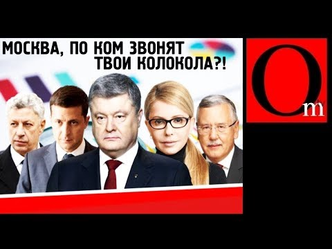 Взгляд из России