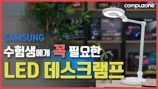 [제품리뷰] 삼성 생체…