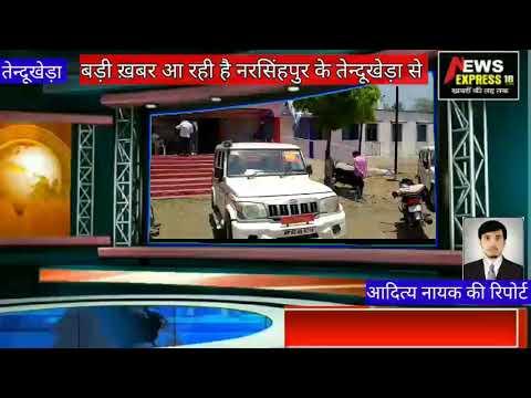 तेंदूखेड़ा क्षेत्र के पीतमपुर में फंसे 32 लोगों को पिक अप वाहन से लाया गया तेंदूखेड़ा