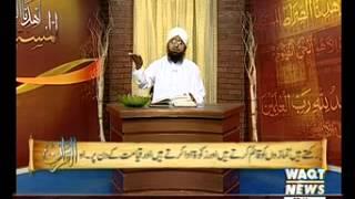 Ihdina Sirat Al Mustaqeem 21 June 2015