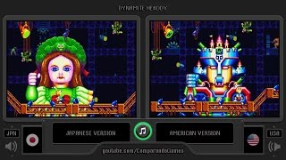 Regional Differences [23] Dynamite Headdy (USA vs JPN) Genesis vs Mega Drive (Region Comparison)