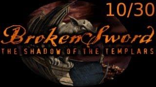 Broken Sword: Il segreto dei Templari (ITA) - (10/30)
