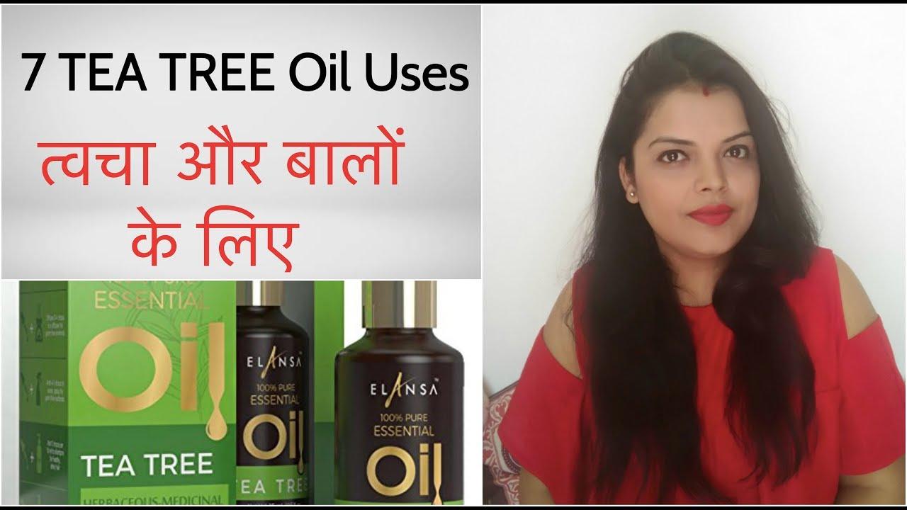 ट ट र Top 7 Uses Of Tea Tree Oil For Skin Hair In Hindi