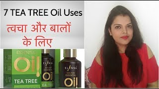 टी ट्री - TOP 7 USES OF TEA TREE OIL FOR SKIN & HAIR IN HINDI