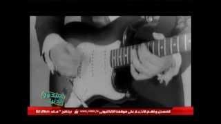 عمر خورشيد .. تسجيل نادر