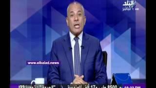 بالفيديو.. أحمد موسى يطالب باستخدام الري الحديث لترشيد استهلاك المياه